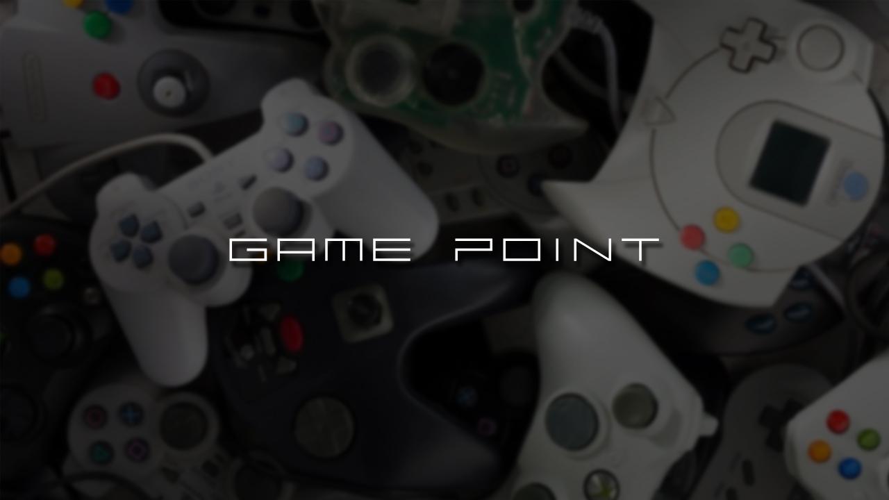 Game point  capa 2018 2019  1280 x 720 guitardreamer copy