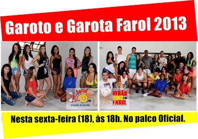 Futebol dos artistas   rede globo   campos   rio de janeiro   barsil   atores   gal%c3%a3s   farol de s%c3%a3o tom%c3%a9   blog farol noticias