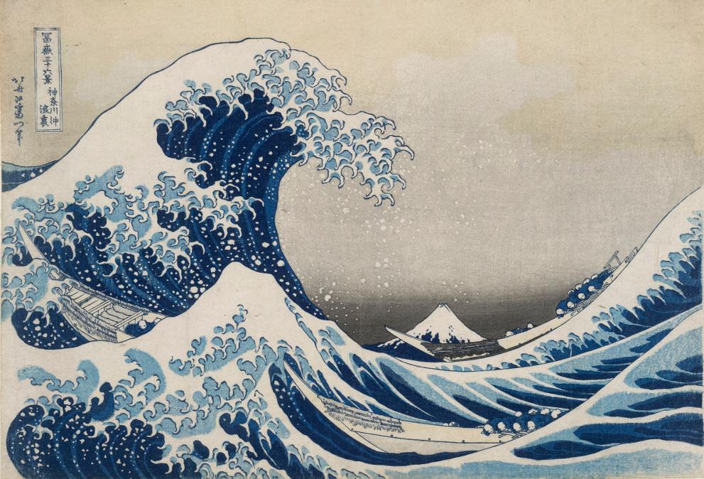 Hokusai highlight kanagawa 1000